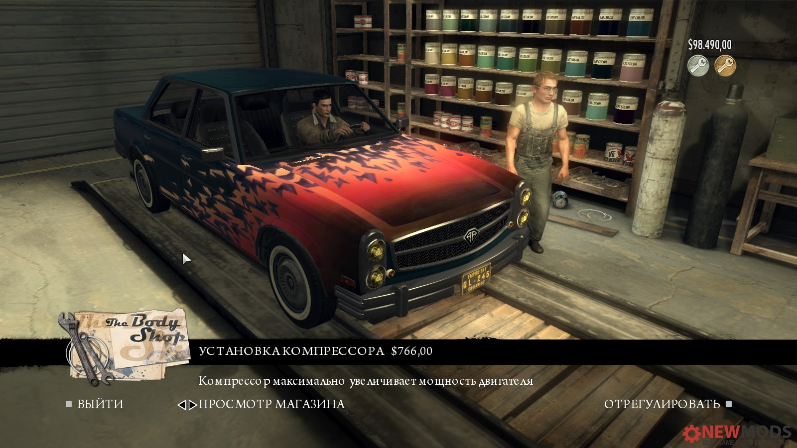 Photo of Mafia 2 – Glandale Car
