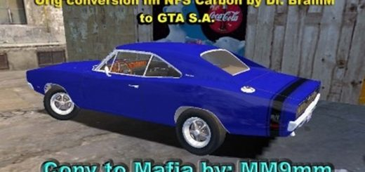 69_charger_rt