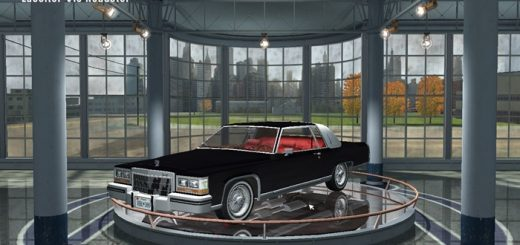 Cadillac_Coupe_DeVille_84