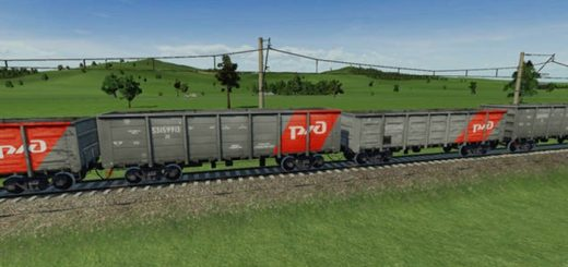 open-wagons
