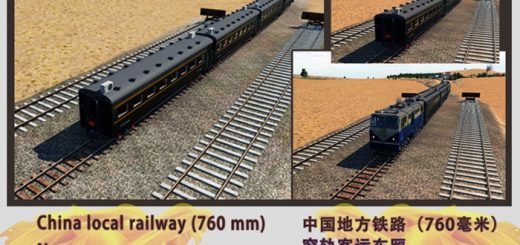 china-760-mm-narrow-gauge