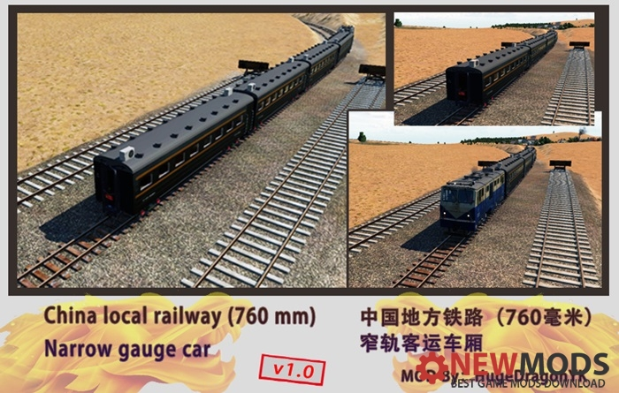 Photo of Transport Fever – China (760 mm) Narrow Gauge Car China (760 mm) Narrow Gauge Passenger Compartment