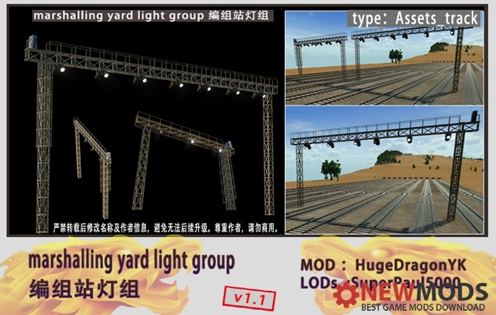 Photo of Transport Fever – Marshalling Yard Light Group V1.1