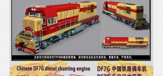 chinese-df7g-diesel-shunting-engine