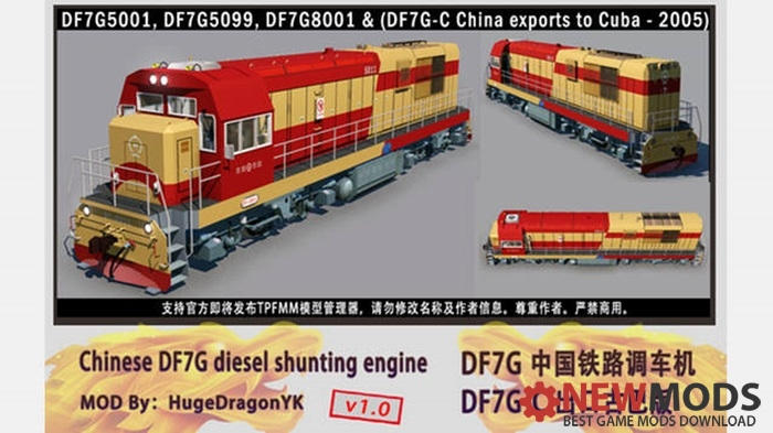 Photo of Transport Fever – Chinese DF7G Diesel Shunting Engine