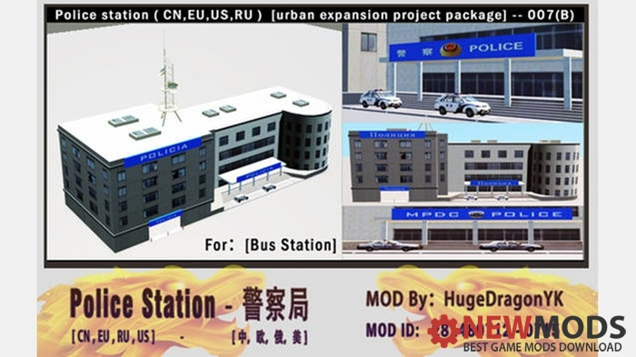 police-station-series