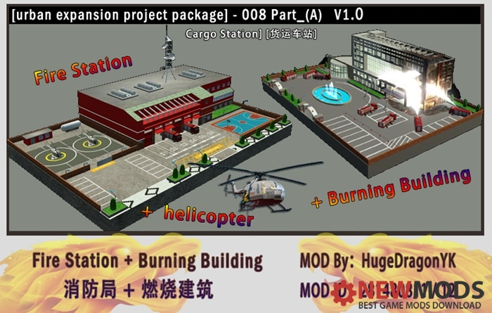 Photo of Transport Fever – Fire Station + Burning Building – 消防局+燃烧建筑