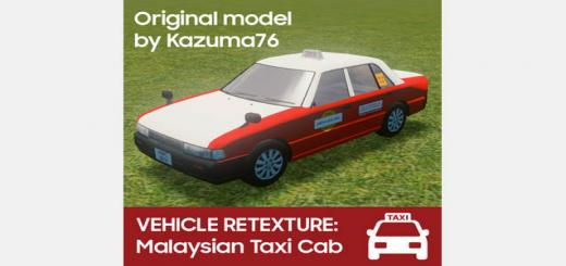 Photo of Cities Skylines – Nissan Crew Malaysian Taxi