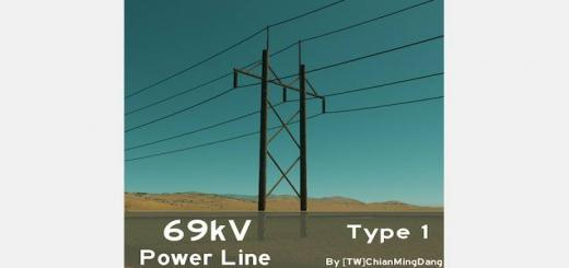 69kv-power-line-type-1-520×245