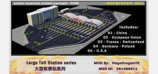 large-toll-station-series-大型收费站系列-cn-de-pl-eu-fr-ch-us-520×245