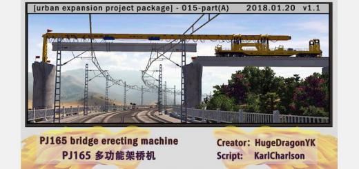 pj165-girder-erecting-machine-pj165架桥机-520×245