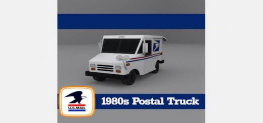 1980s-postal-truck-industry-dlc-520×245