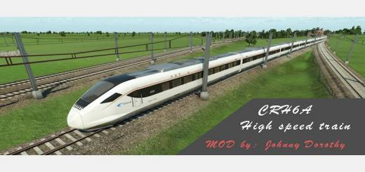 Photo of Transport Fever – China Railways CRH6A