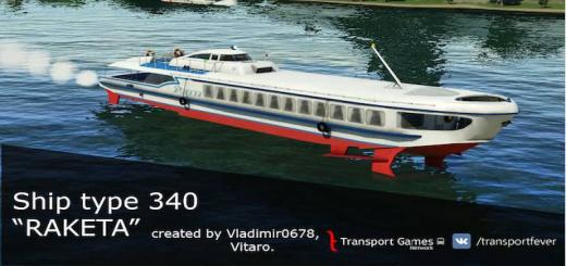 Photo of Transport Fever – Hydrofoil type 340 ( Raketa )