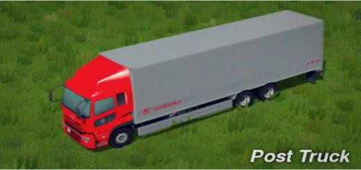 jp-transport-post-truck-520×245