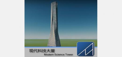 modern-science-tower-520×245