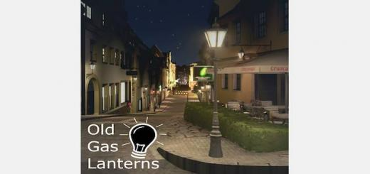 old-gas-lanterns-set-520×245