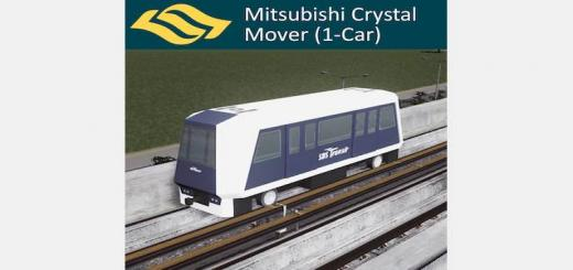 Photo of Cities Skylines – Singapore Crystal Mover SBS Transit 1 Car