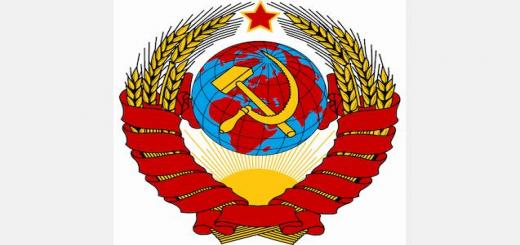 the-logo-mps-ussr-520×245