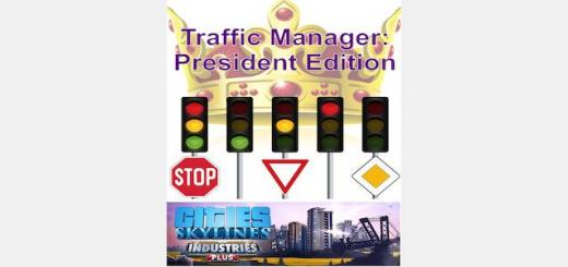 Photo of Cities Skylines – TrafficManager Fixed for industry DLC