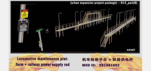 update-locomotive-maintenance-platform-8211-机车检修平台系列-520×245