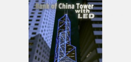 bank-of-china-tower-with-led-520×245