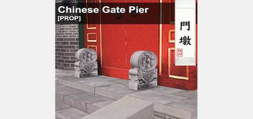 Photo of Cities Skylines – Chinese Gate Pier 門墩