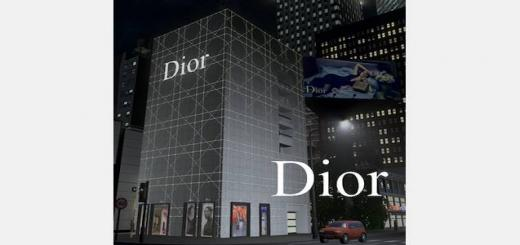 Photo of Cities Skylines – Dior Ginza
