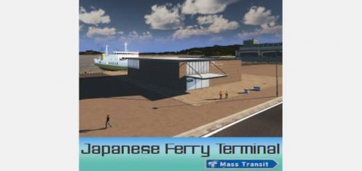 japanese-ferry-terminal-520×245