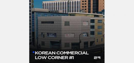 korean-commercial-low-corner-1-520×245