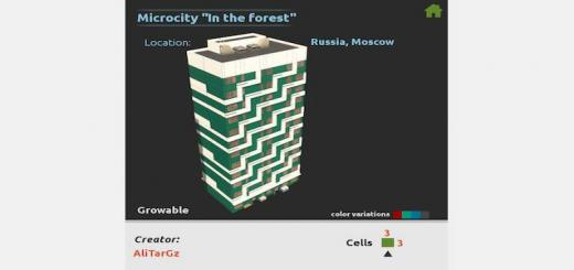 microcity-in-the-forest-04a-lp-520×245