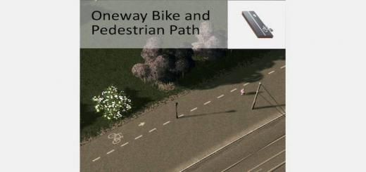 oneway-bike-and-pedetrian-path-520×245