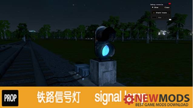 Photo of Cities Skylines – Signal Lamp