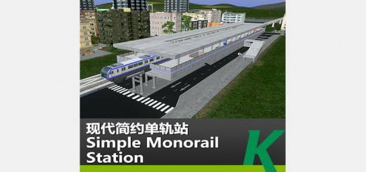 simple-monorail-station-520×245