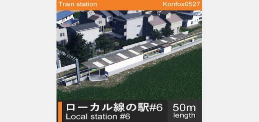 Photo of Cities Skylines – Local station#6 50m