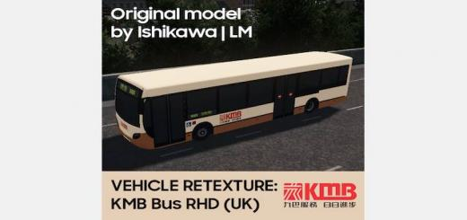 Photo of Cities Skylines – Enviro 200 KMB RHD