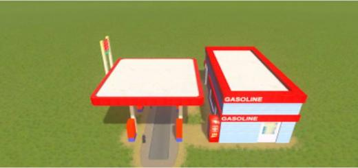 Photo of Cities Skylines – Gas Station