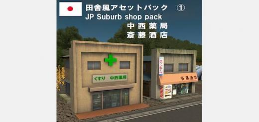 Photo of Cities Skylines – JP Suburb shop pack 1