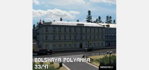 Photo of Cities Skylines – Russian old town house (Bolshaya Polyanka 33/41, Moscow)
