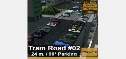 tram-road-02-with-90-parking-lots-520×245