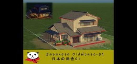 Photo of Cities Skylines – Wy JP OldHouse 01