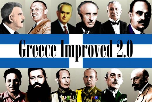 Photo of Hearts of Iron IV – Greece Improved 2.0