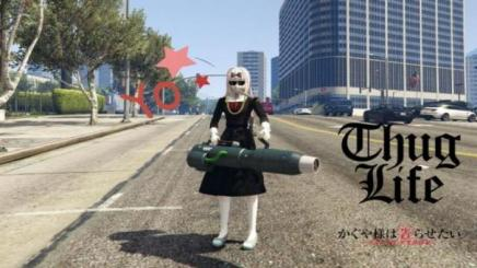 gta-5-kaguya-sama-love-is-war-fujihara-chikaadd-on-1-0-0-520×245