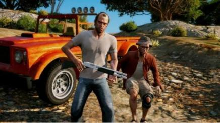 Photo of Gta 5 – Remington Model 870