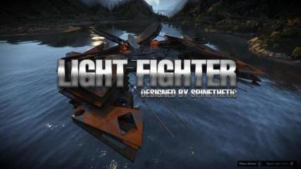 gta-5-the-light-fighter-menyoo-1-0-0-520×245