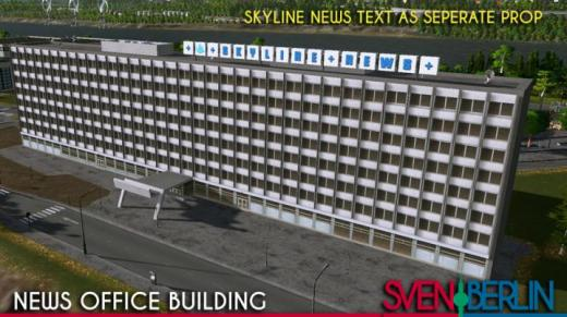 Photo of Cities: Skylines – News Office Building