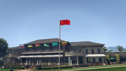Photo of Gta 5 – Soviet Union Flag + Its Former Republics Flags (7 Only) 1.0