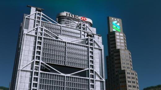 Photo of Cities: Skylines – HSBC Main Building HD+Led