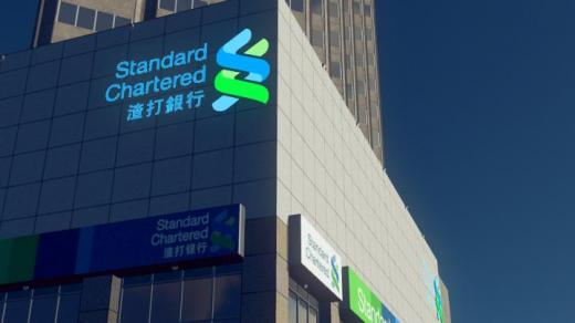 Photo of Cities: Skylines – Standard Chartered Bank HK