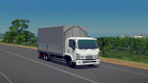 Photo of Cities: Skylines – Isuzu Forward F-Cargo